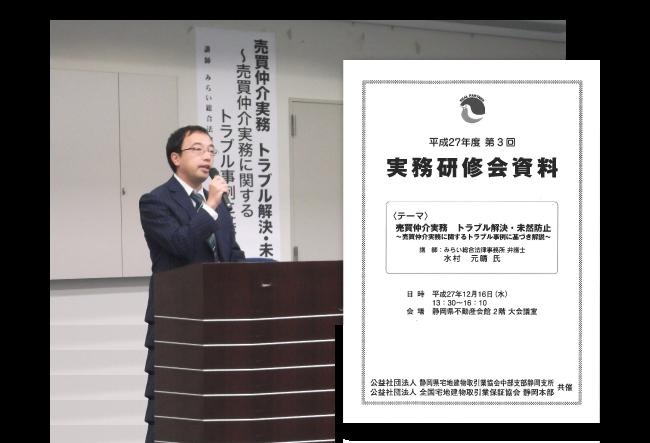 seminar201512.png