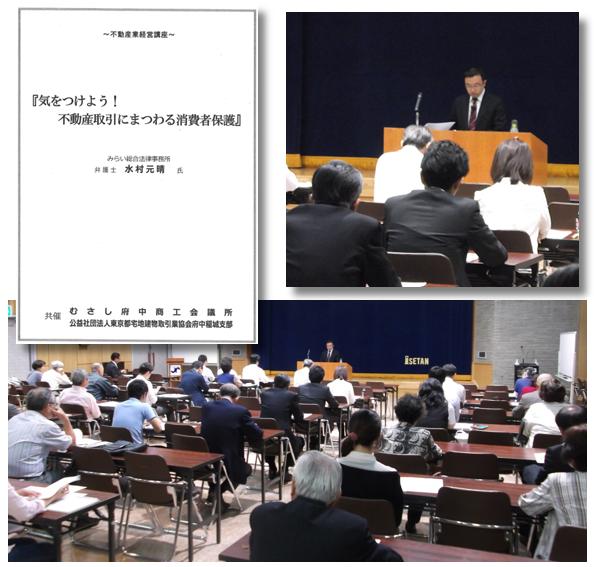 seminar201410-3.png