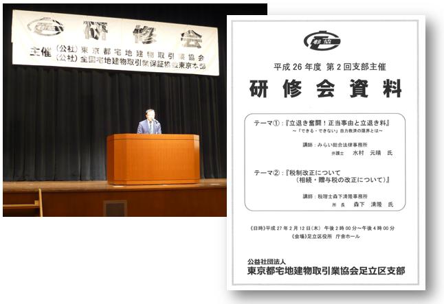 seminar201502-1.png