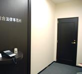 事務所受付廊下
