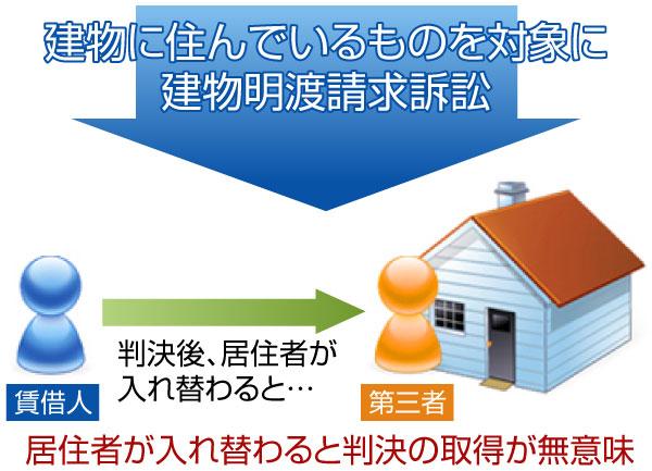 image06_smp.jpg